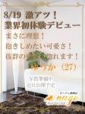 8/19体験★ゆうか