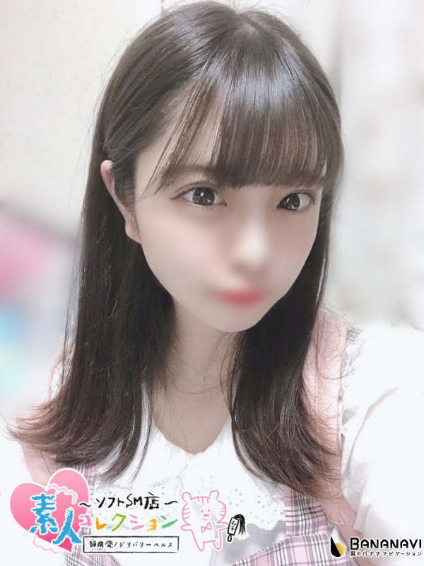 えま♡未経験♡清純アイドル系